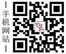 南京beplay手机客户端下载手机站