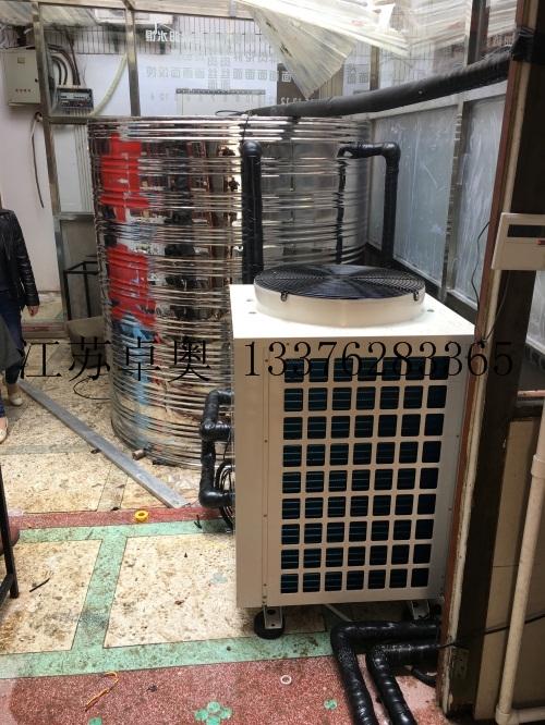 卓奥承接7p商用空气能热水工程