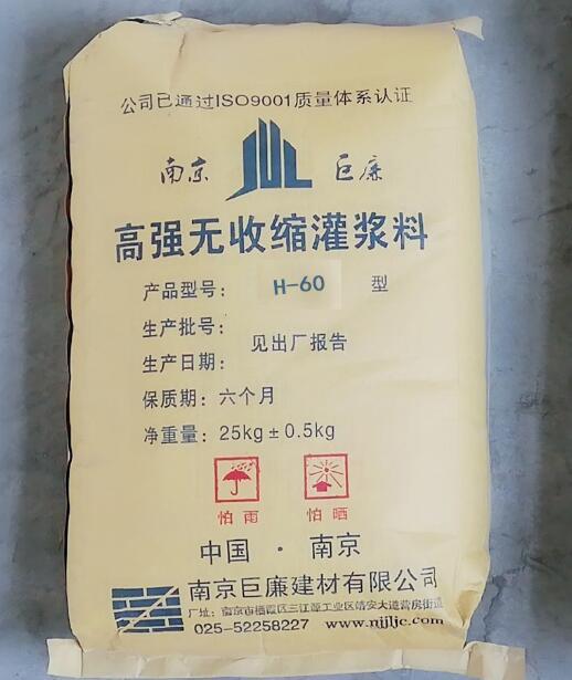 徐州地区二次灌浆灌浆料厂家推荐