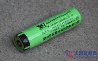 BAD202A袖珍防爆调光工作灯/微型防爆电筒价格BAD202A