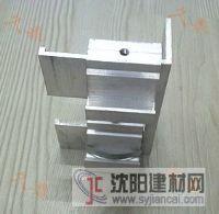 厂价直销幕墙石材铝合金挂件连接件
