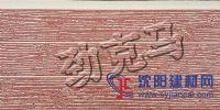 金属保温装饰墙板