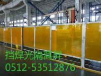 供应PVc焊接区隔帘、红色防弧光门帘