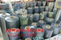 供应PVC软玻璃板、水晶桌垫、透明薄膜