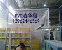 沈阳PVC防静电帘(辐射营口、丹东、盘锦、朝阳)