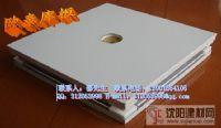 江苏欧泰50mm高强度岩棉中字铝手工彩钢夹芯板