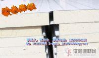 江苏欧泰50mm高强度机制聚氨酯彩钢夹芯板