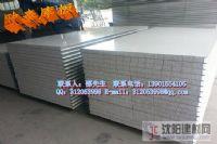 江苏欧泰50mm高强度机制硫氧镁彩钢夹芯板
